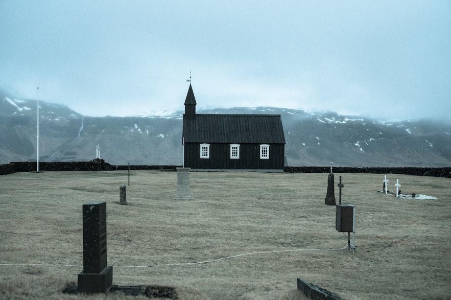 冰島跟團旅遊花費介紹