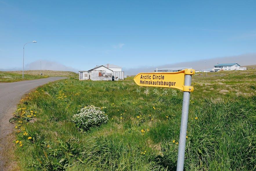位于北极圈上的冰岛小岛格里姆塞