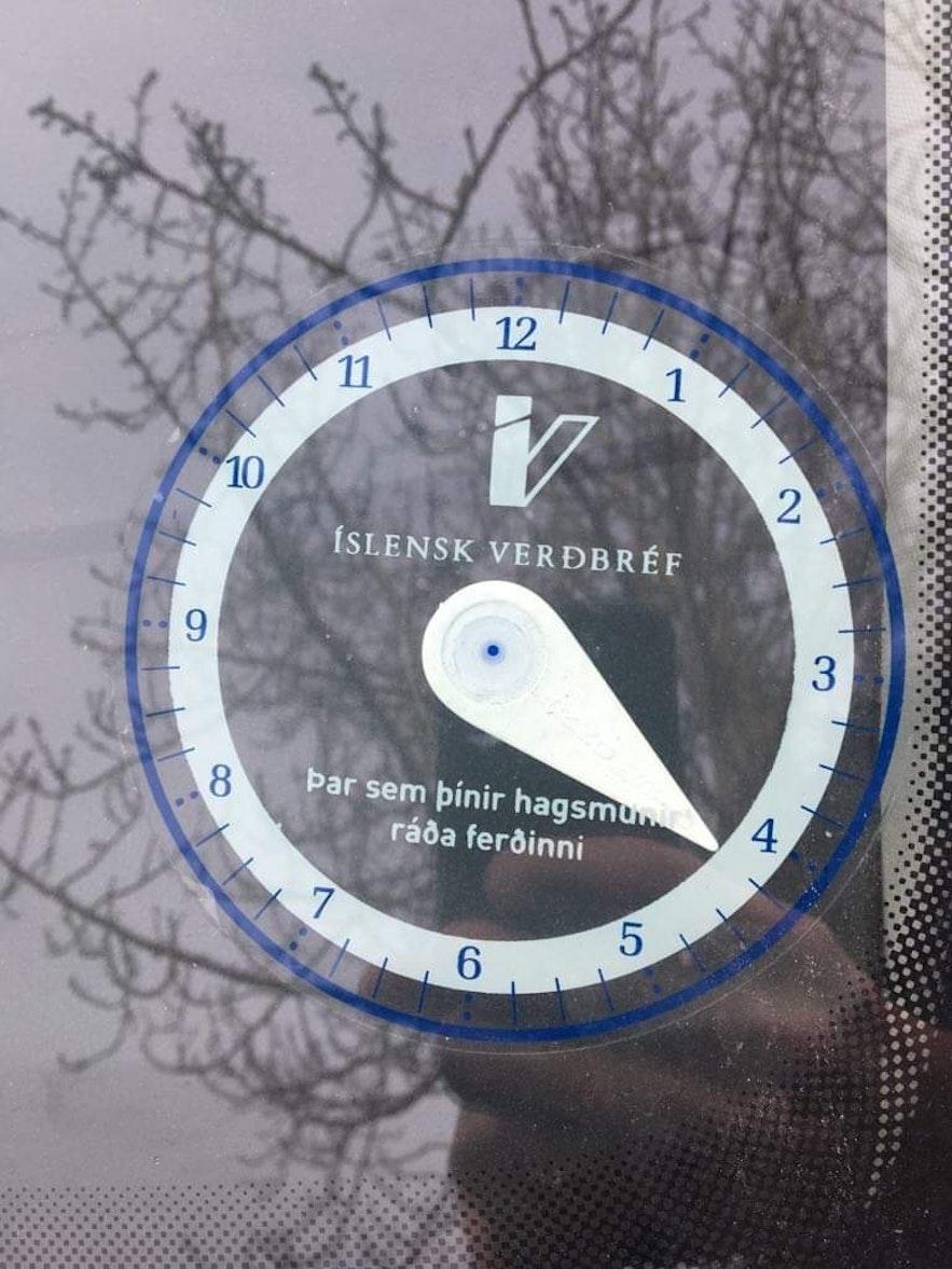 冰島阿克雷里北部停車計時錶