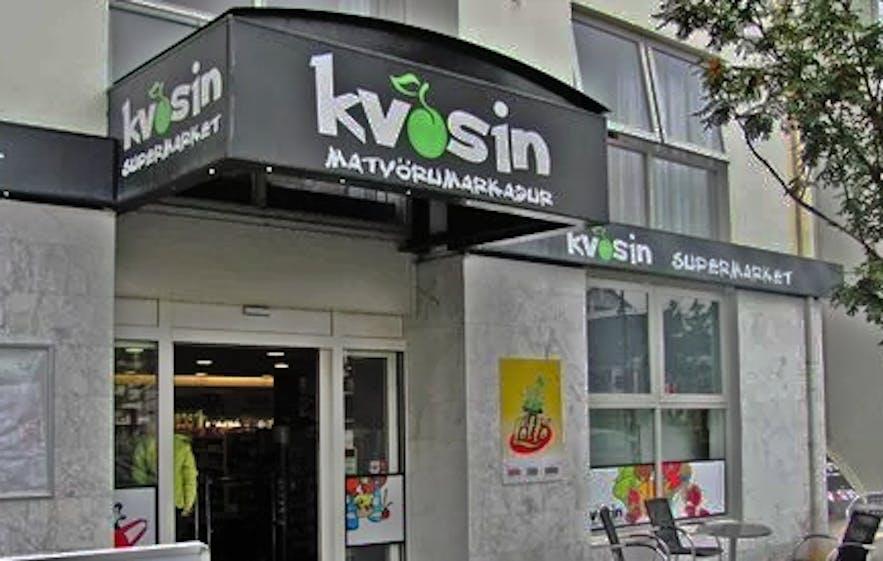 冰岛首都雷克雅未克市中心地区的Kvosin超市