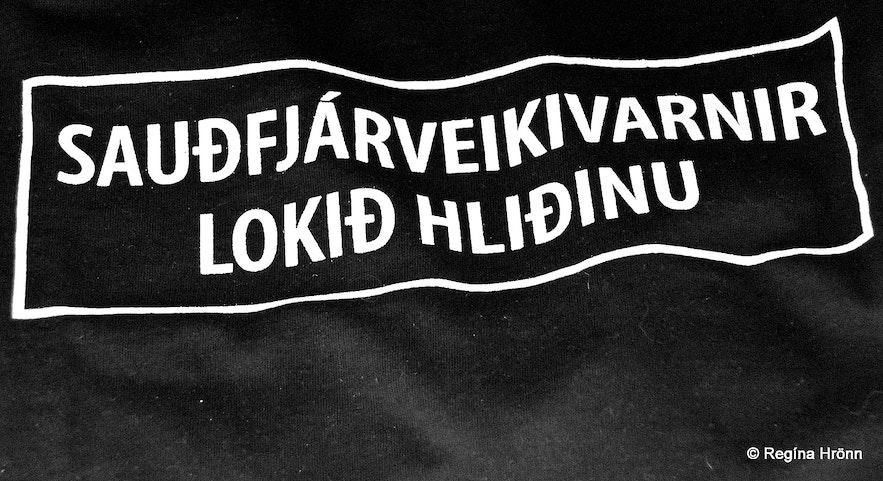 Sauðfjárveikivarnir - lokið hliðinu - at t-shirt at the museum