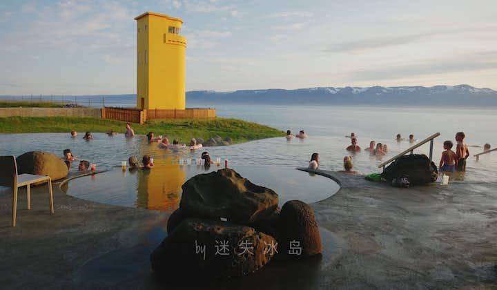 胡萨维克海边温泉池Geosea门票|需自驾至北部冰岛