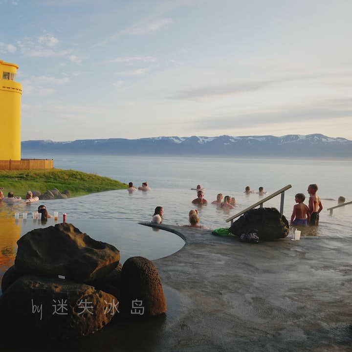 Entrada a los baños geotérmicos de Geosea en Husavik | Norte de Islandia