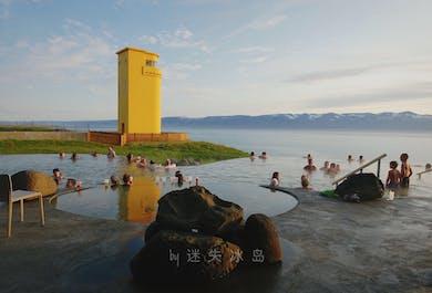 Admission to Geosea Geothermal Baths in Husavik