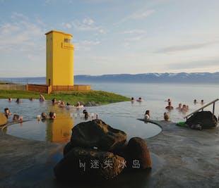Wstęp do geotermalnych łaźni Geosea | Spa w Husaviku