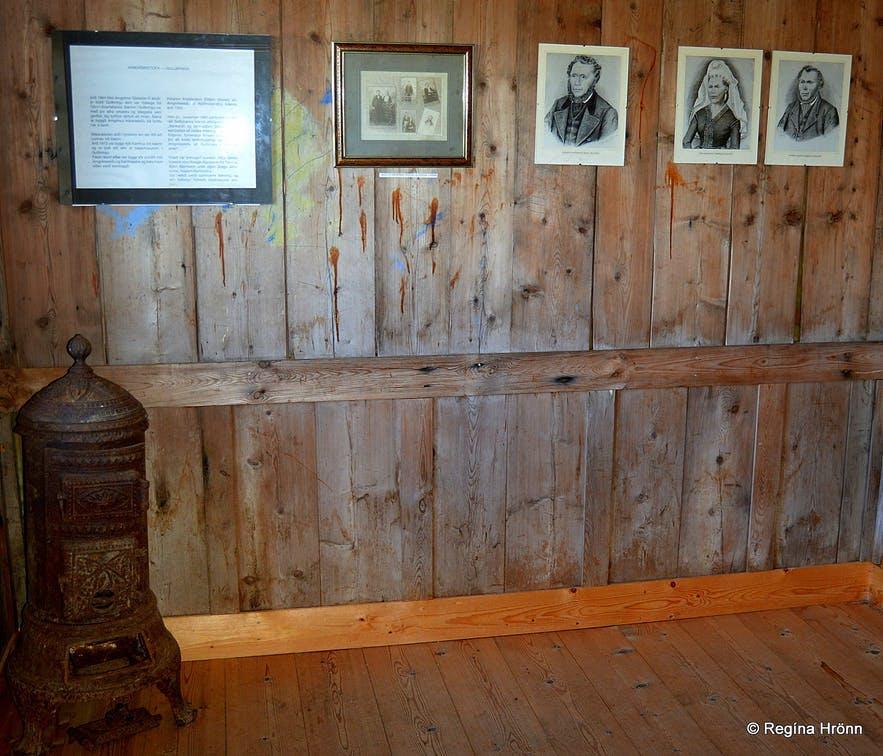 아이슬란드 북부 아른드림스스토파 잔디 주택의 내부