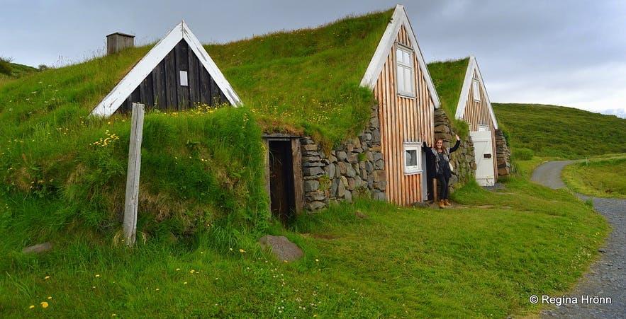 세리드는 아이슬란드 스카프타페들 자연보호 구역과 가까운 잔디 주택이에요