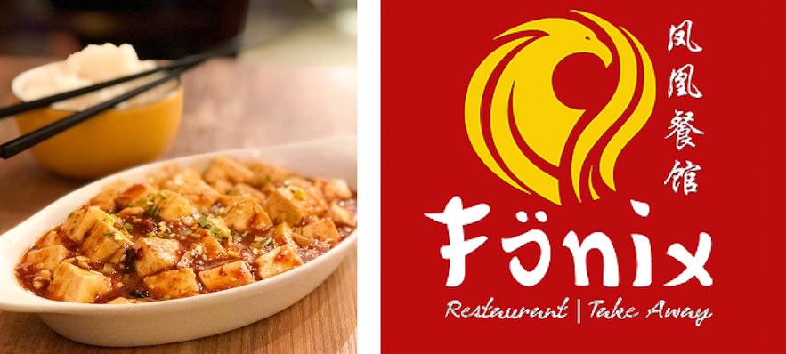 冰島中餐餐廳推薦鳳凰Fonix