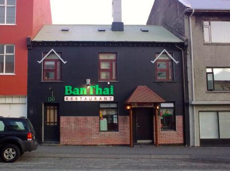 冰島泰國菜推薦:Ban thai