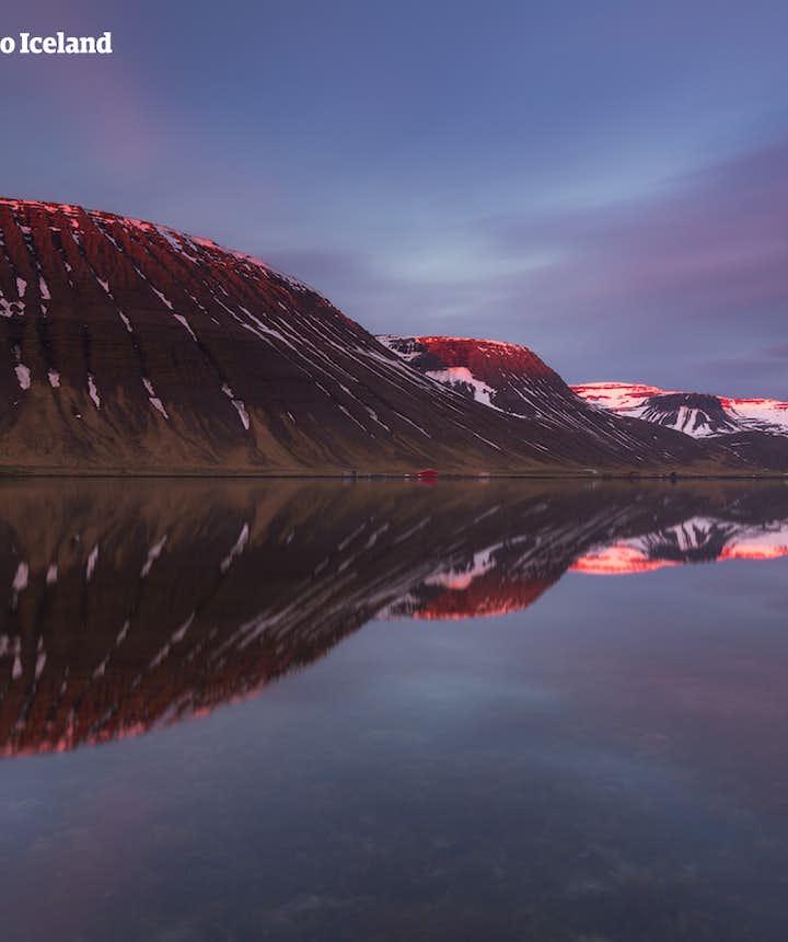 冰島西峽灣首府