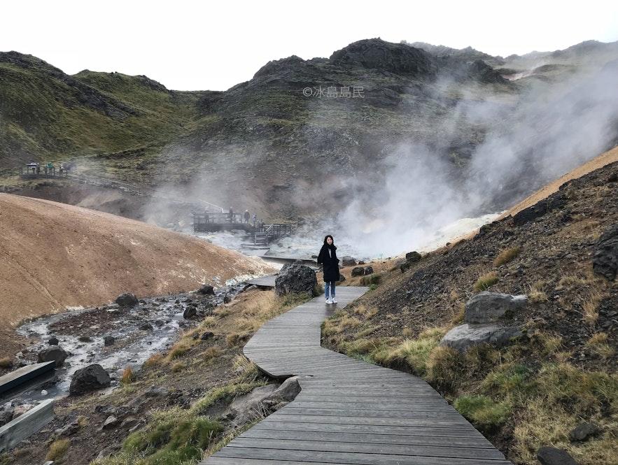冰島Seltun 地熱區