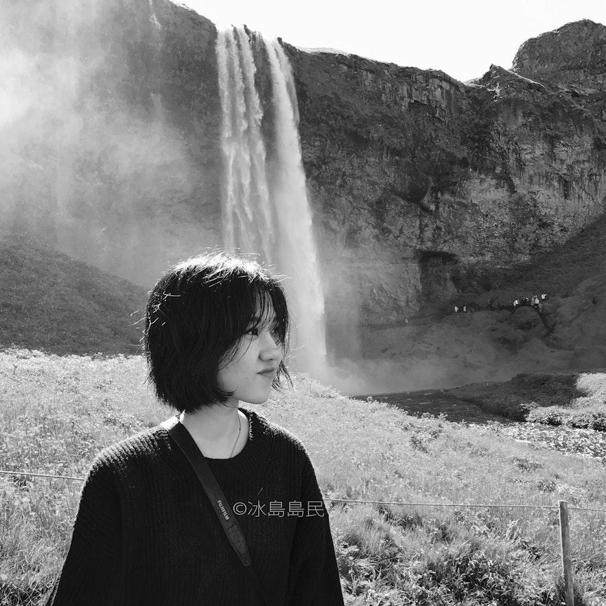冰島南部塞里亞蘭瀑布