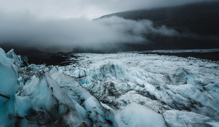 Atmospheric view of Falljokull