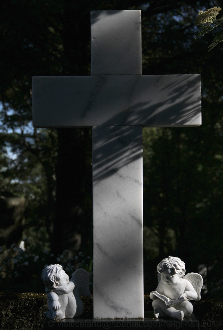 아이슬란드의 공원이자 제2차 세계 대전의 공동묘지가 있는 포스스보귀린