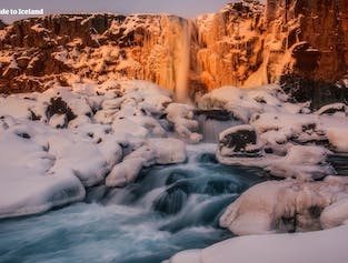 3 Day Winter Self Drive   Hot Springs and Northern Lights