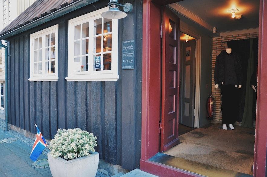 冰岛首都雷克雅未克购物小店