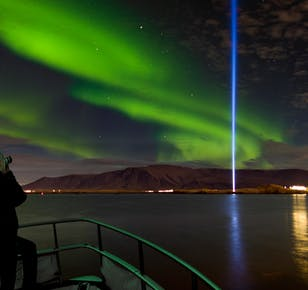 Northern Lights Luxury Yacht Tour