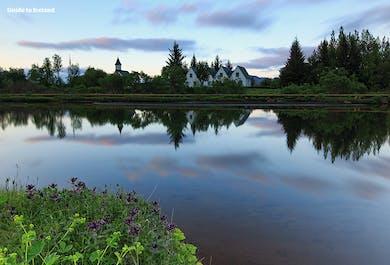 Летние каникулы в Исландии   4 дня, 3 ночи