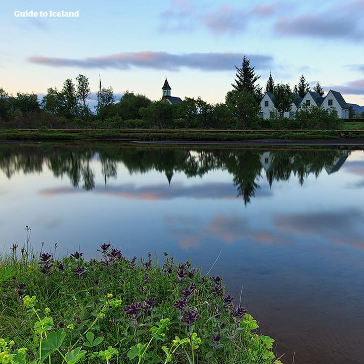 Vacaciones de 4 días y 3 noches en Islandia en verano