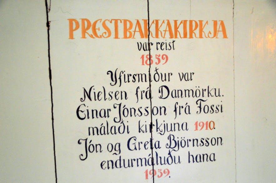 The Daughter of the Minister - Prestsdóttirin frá Prestbakka á Síðu - Icelandic Folklore