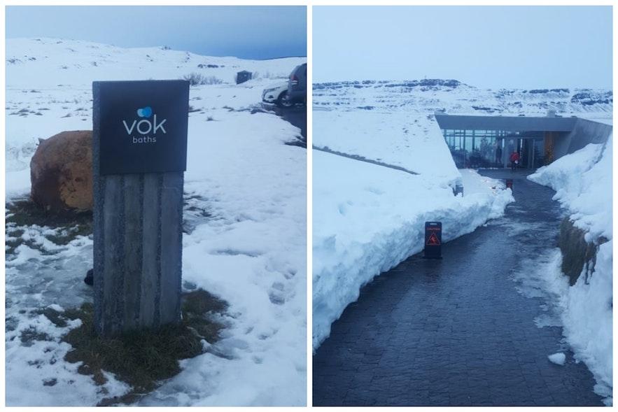 Вход в геотермальные купальни Вёк в Восточной Исландии