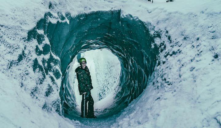 冰岛南岸冰川徒步旅行团 - 索尔黑马冰川深度体验 自驾集合
