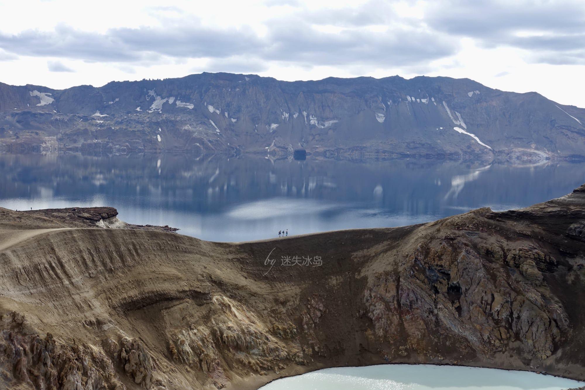 Journée à Askja et au cratère de Viti | Hautes Terres à l'Est de l'Islande