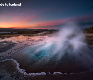 아이슬란드 고원지대 여름 7일 렌트카 여행 패키지