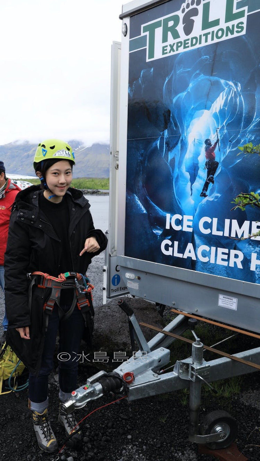 5小時冰川健行裝備圖