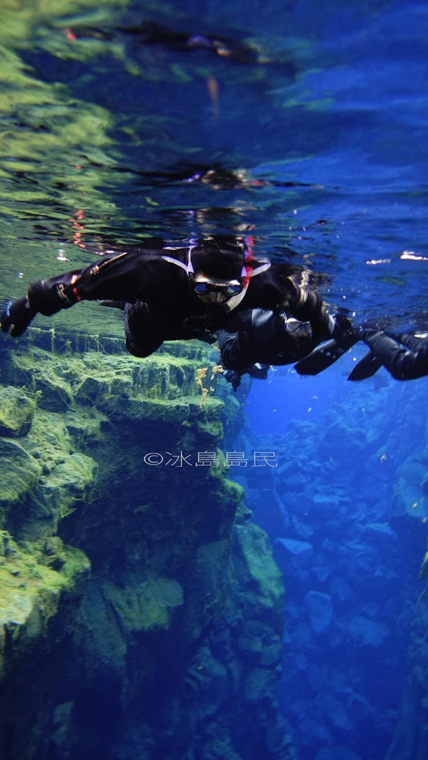 冰島國家公園浮潛