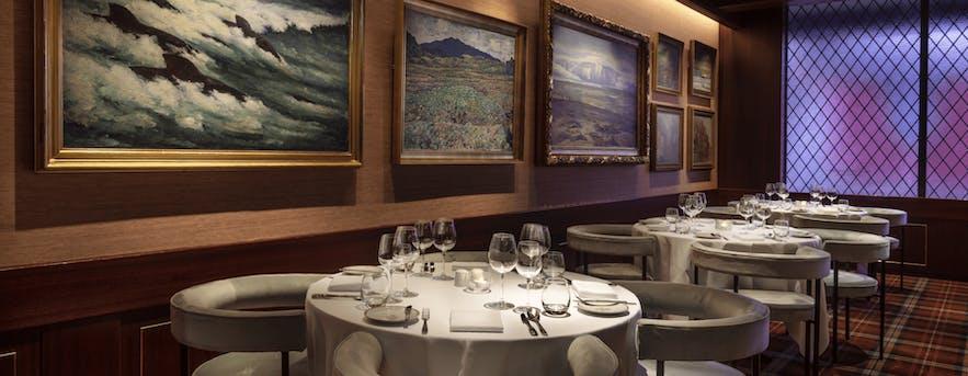 冰岛雷克雅未克Hotel Holt的Gallery艺术餐厅