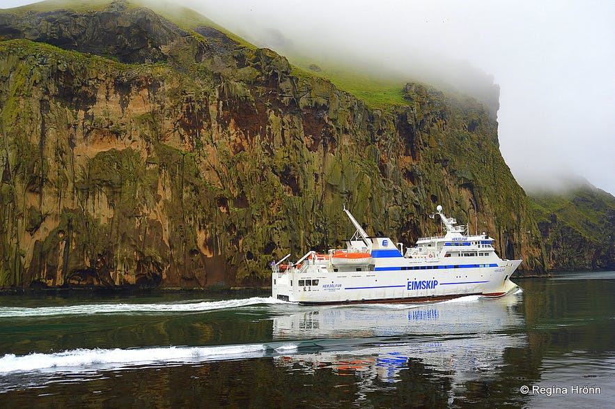 The Westman Islands - Eldfell volcano & Eldheimar - the Pompei of the North in Iceland