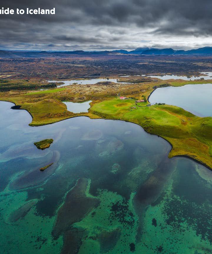 冰岛旅行攻略|北部首都阿克雷里