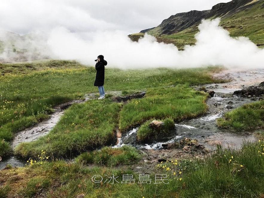 夏季的冰島溫泉鎮Hveragerdi