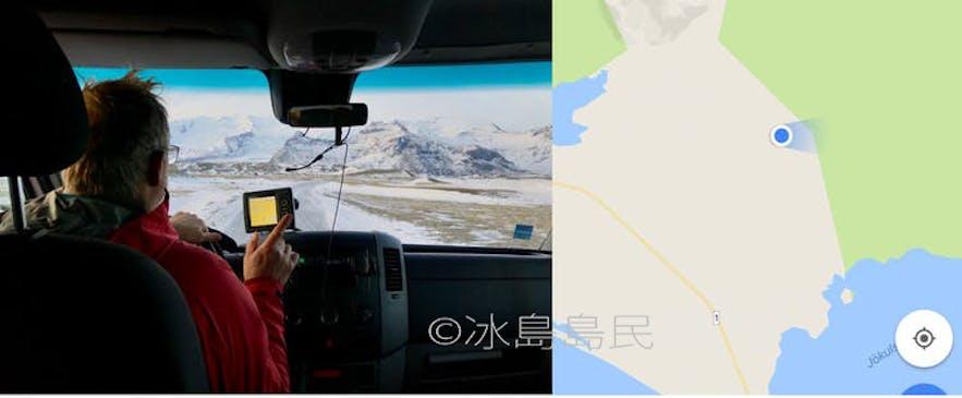冰島藍冰洞GPS 及吉普車內場景