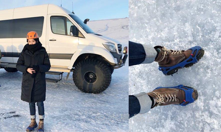 冰島藍冰洞裝備