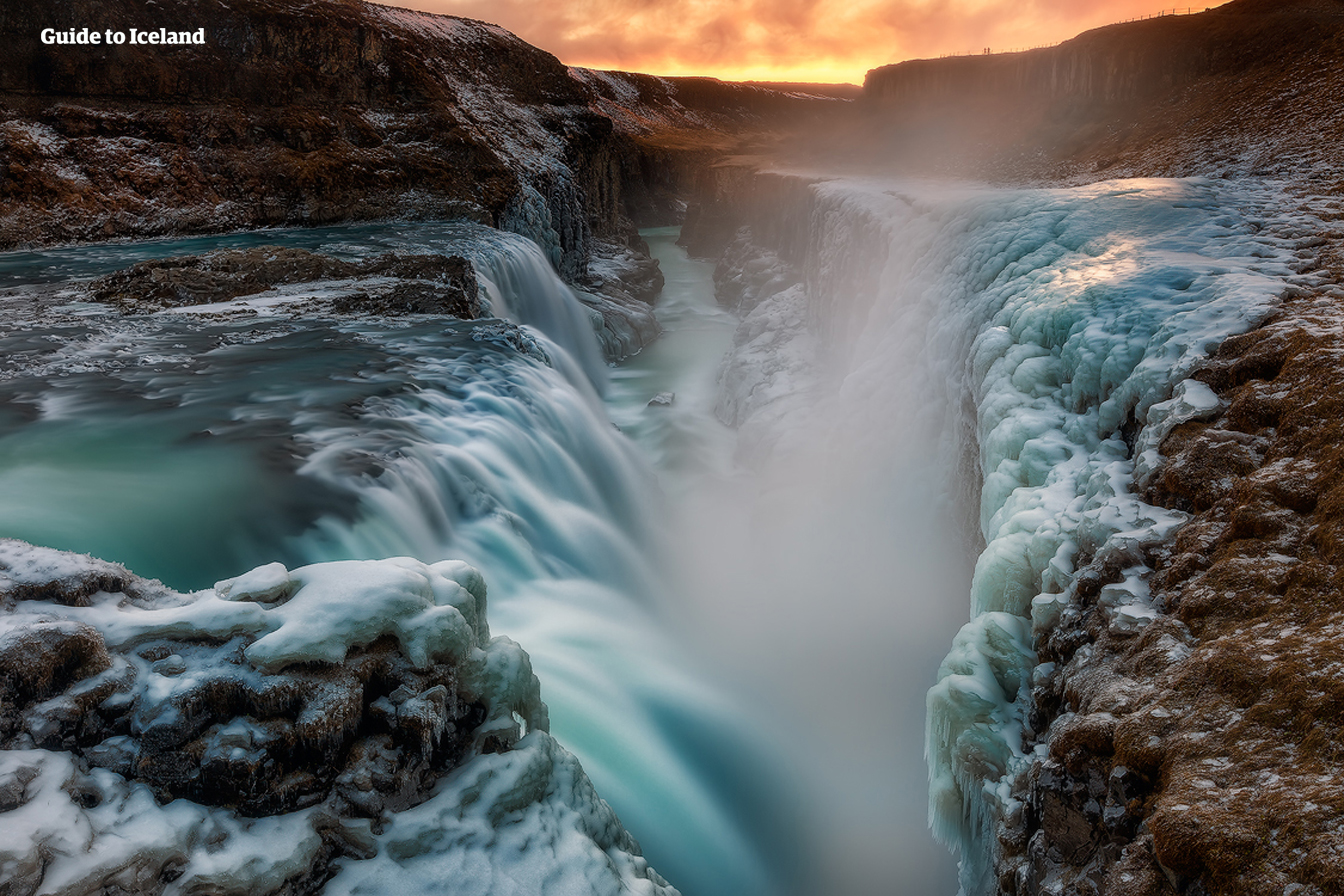 Gullfoss waterfall on the Golden Circle Tourist Route photographed in winter.