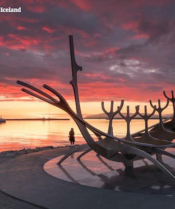 冰岛新冠疫情相关信息及服务政策