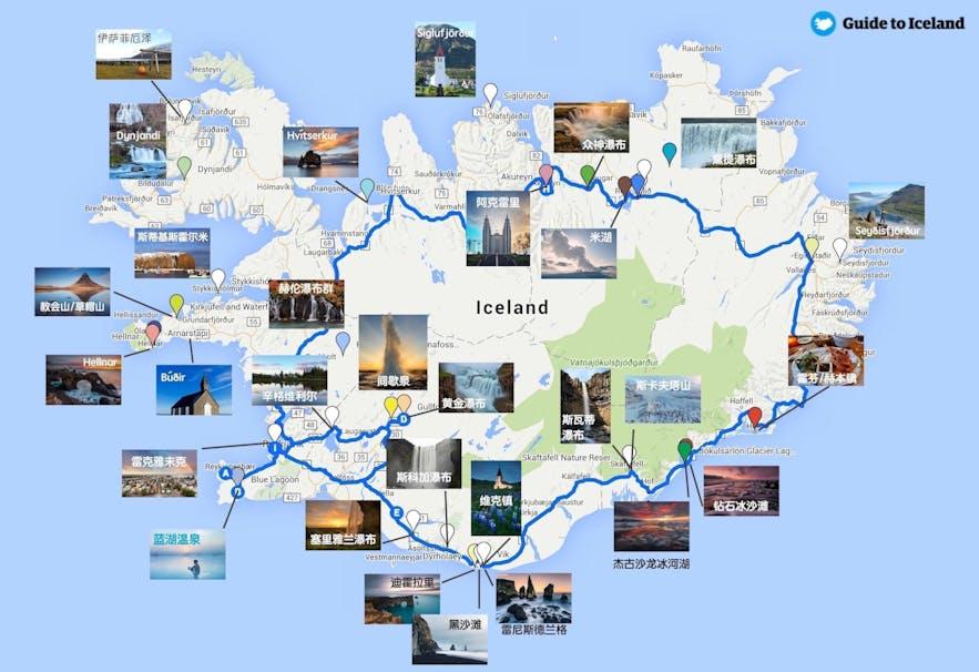 冰島自駕遊行程