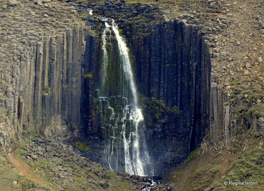 Stuðlafoss waterfall in East-Iceland