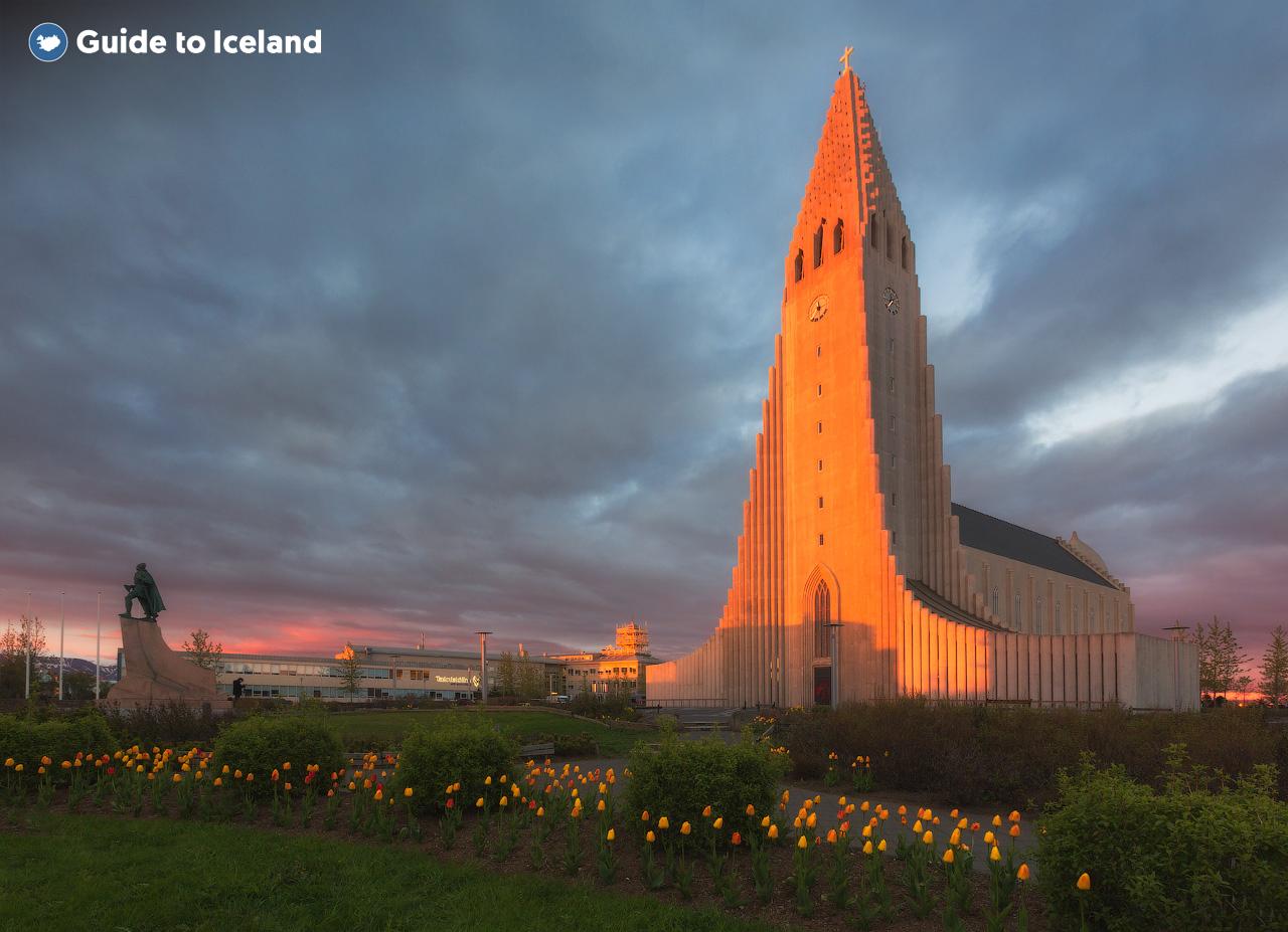 Hallgrimskirkja Church in downtown Reykjavik at sunset.