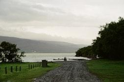 Atlavík水湾