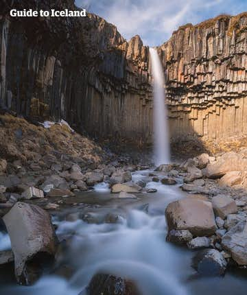 Svartifoss waterfall in Iceland is surrounded by unusual columns.
