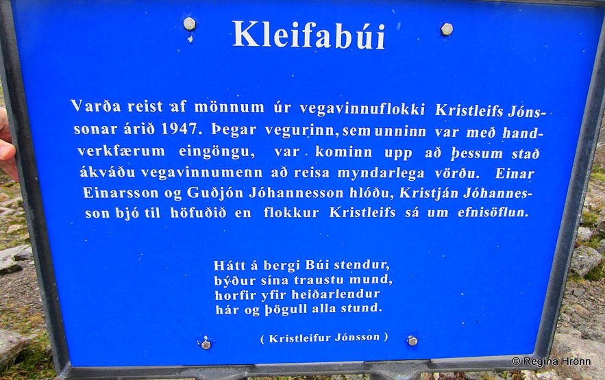 The sign by Kleifabúi on Kleifaheiði heath Westfjords of Iceland