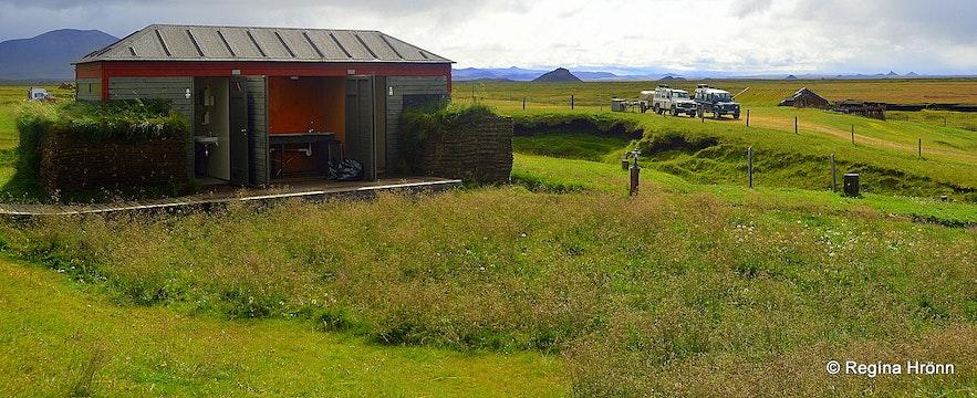 The campsite at Möðrudalur