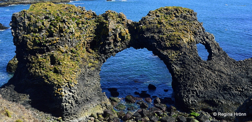 The Arch Rock in Arnarstapi on Snæfellsnes peninsula, west Iceland