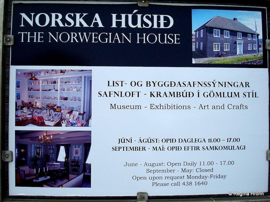 The sign for the Norwegian house in Stykkishólmur