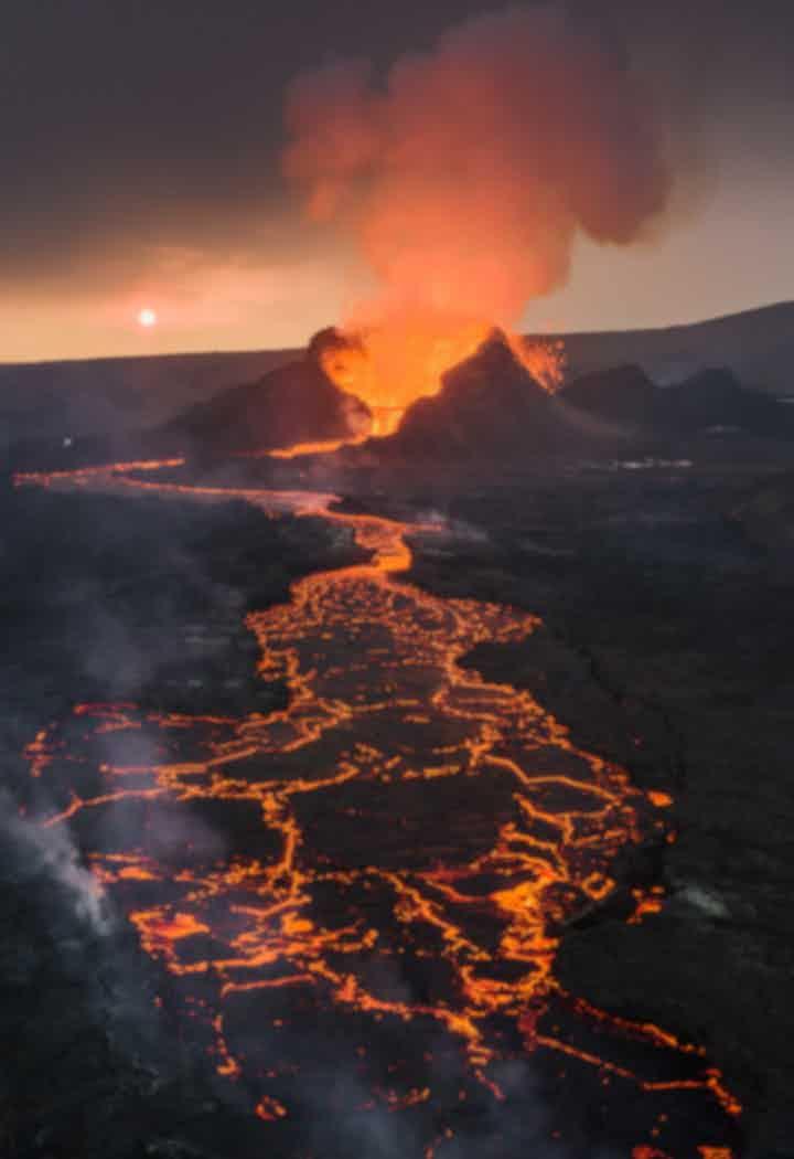 火山旅行团