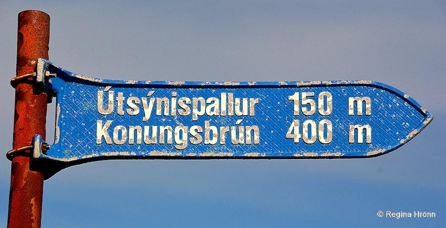 Nesjavellir road sign - SW-Iceland