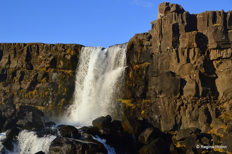 Öxarárfoss waterfall in Öxará river Þingvellir